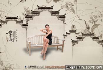 其他 房地产设计 美女屋檐 广告牌 海报 宣传单 户外
