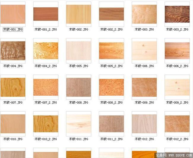效果图配景素材之木纹