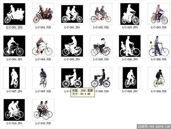 l-c-自行车素材