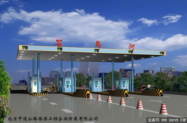 公路收费站建筑设计方案效果图-psd分层素材模板