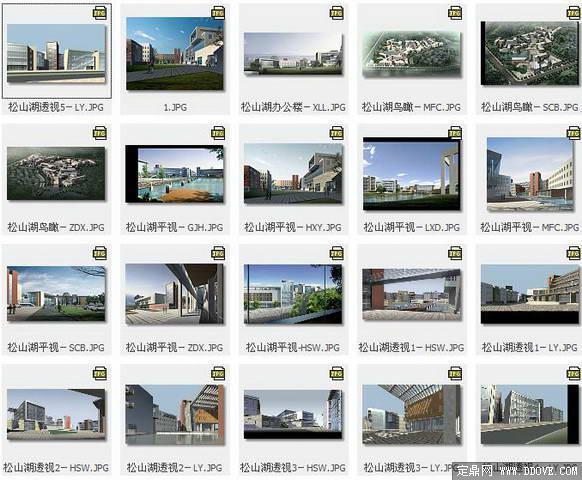 大型居住小区城市规划方案3dmax模型文件加psd分层