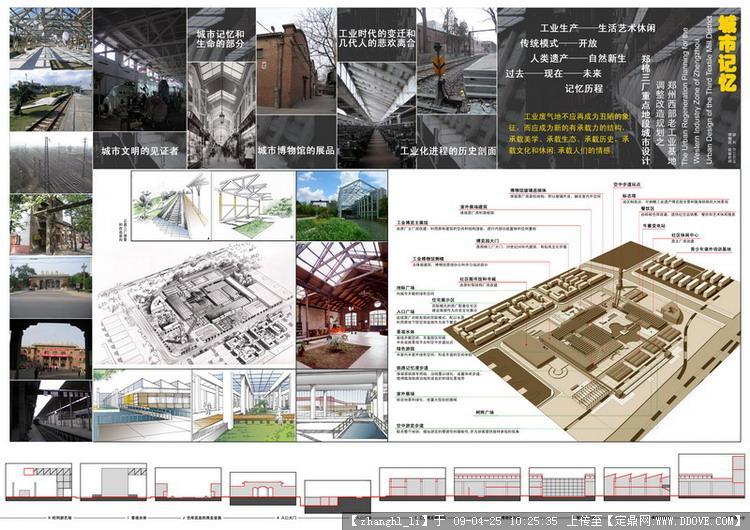 东南大学学生作业-建筑设计