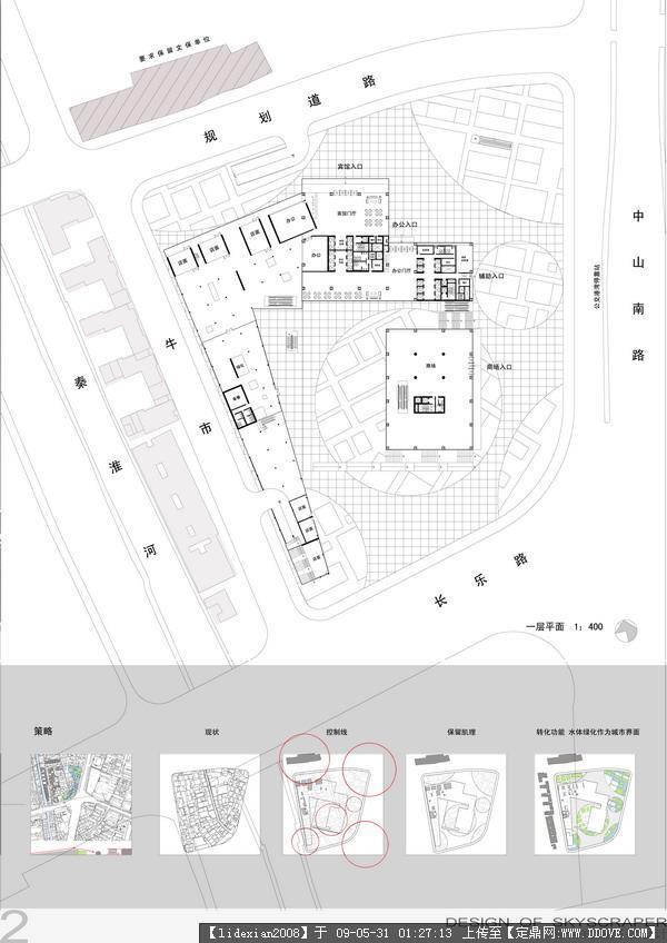 文本建筑设计高层景观设计高大上地图图片