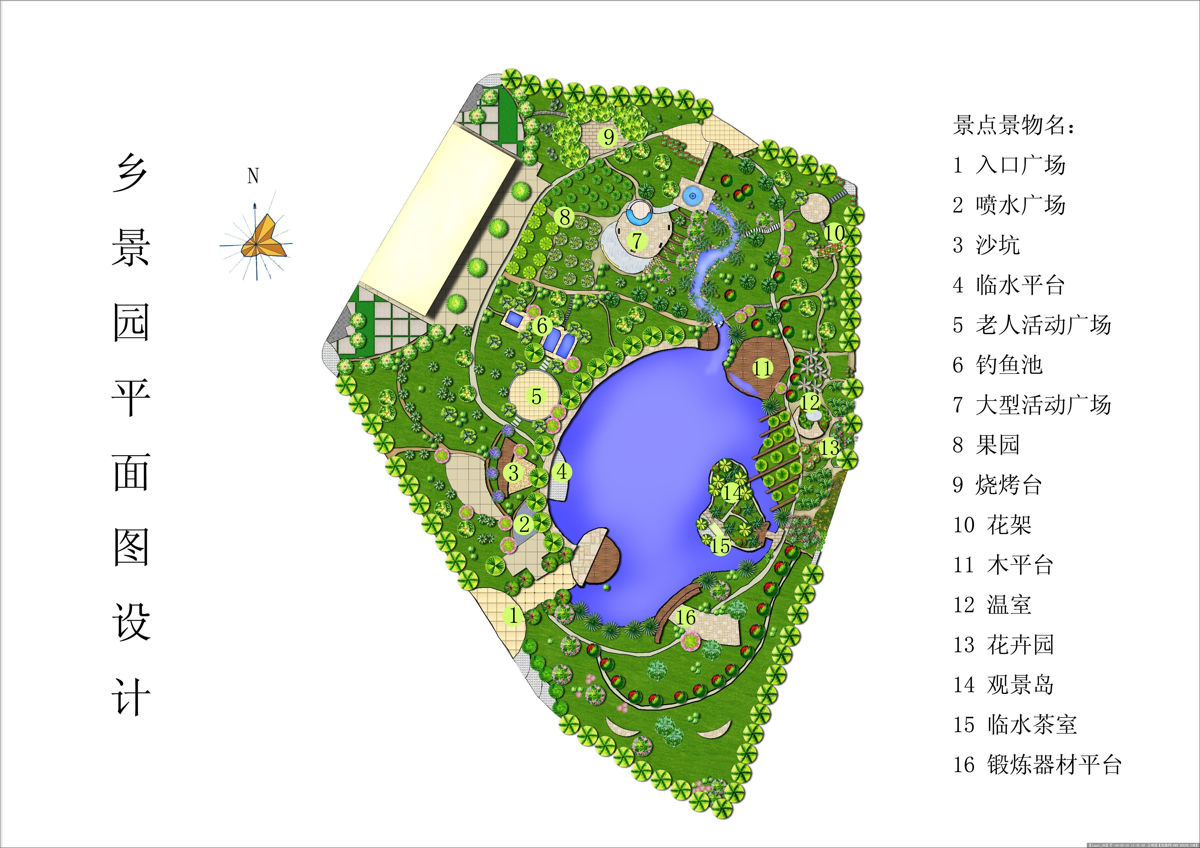 某乡村景观园平面的图片浏览,园林方案设计,城乡规划图片