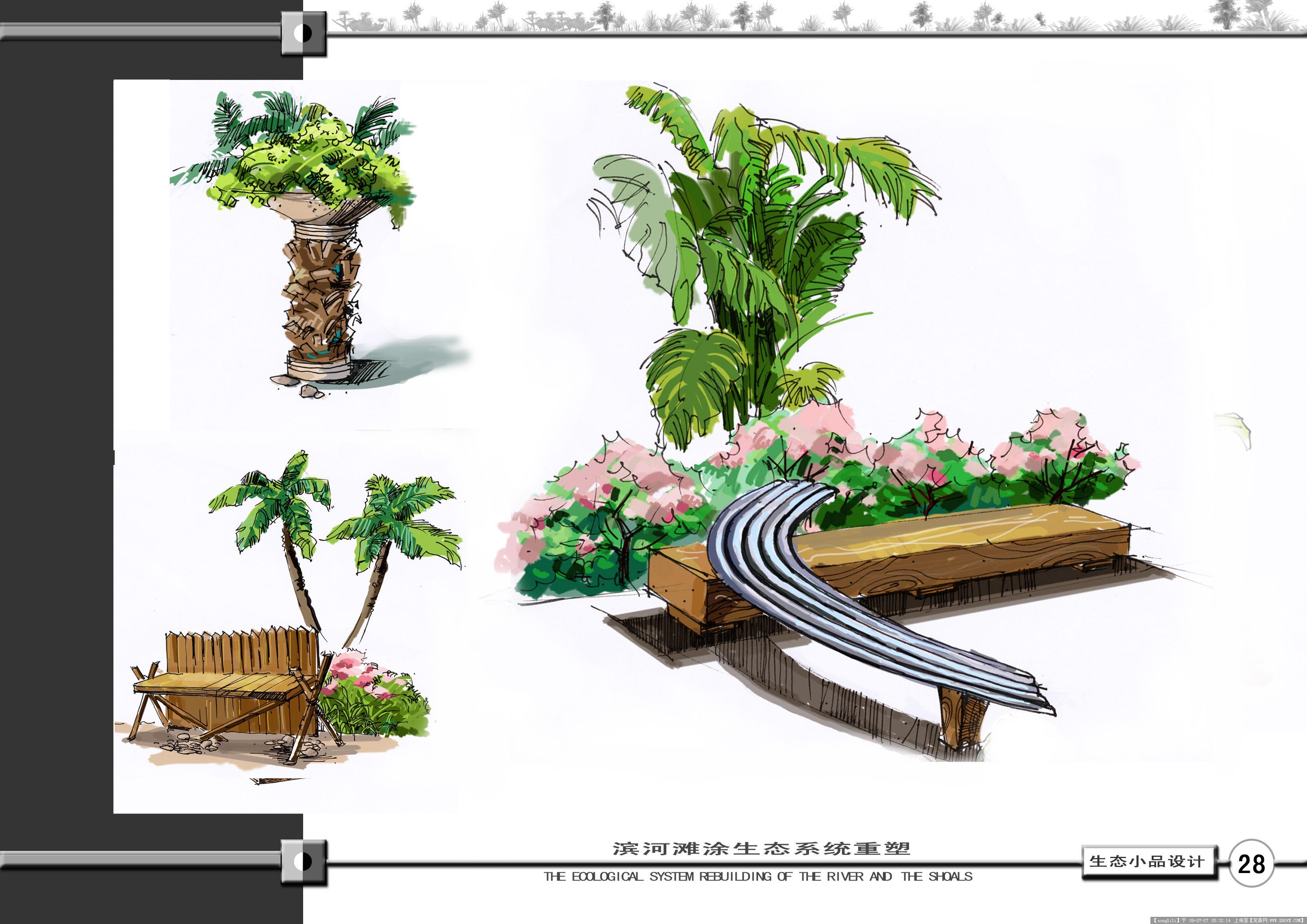 手绘公园景观小品效果图欣赏的图片浏览,园林项