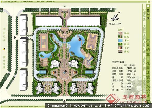 某公园景观设计平面效果图