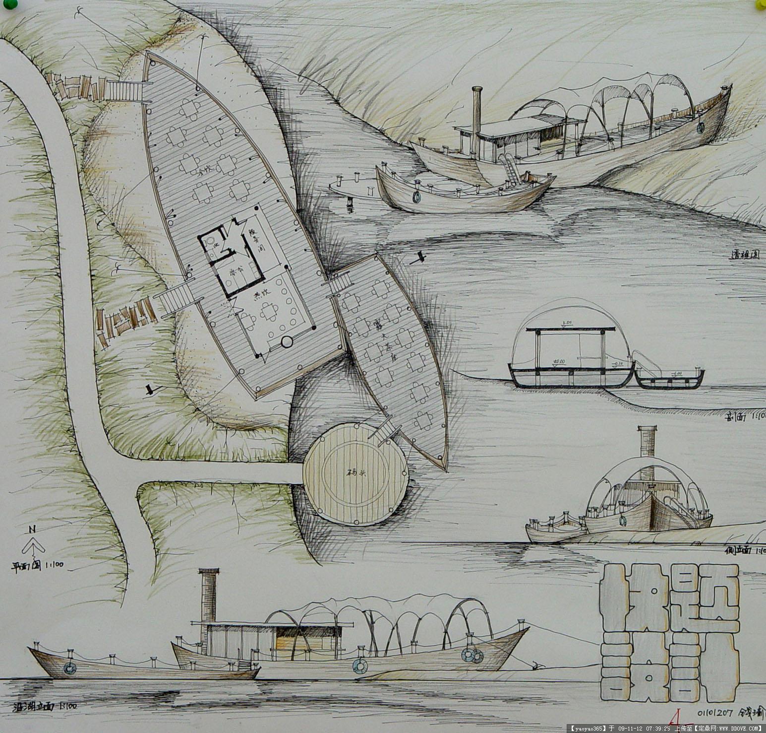 园林建筑快题设计精粹的图片浏览,建筑效 果图,手绘图