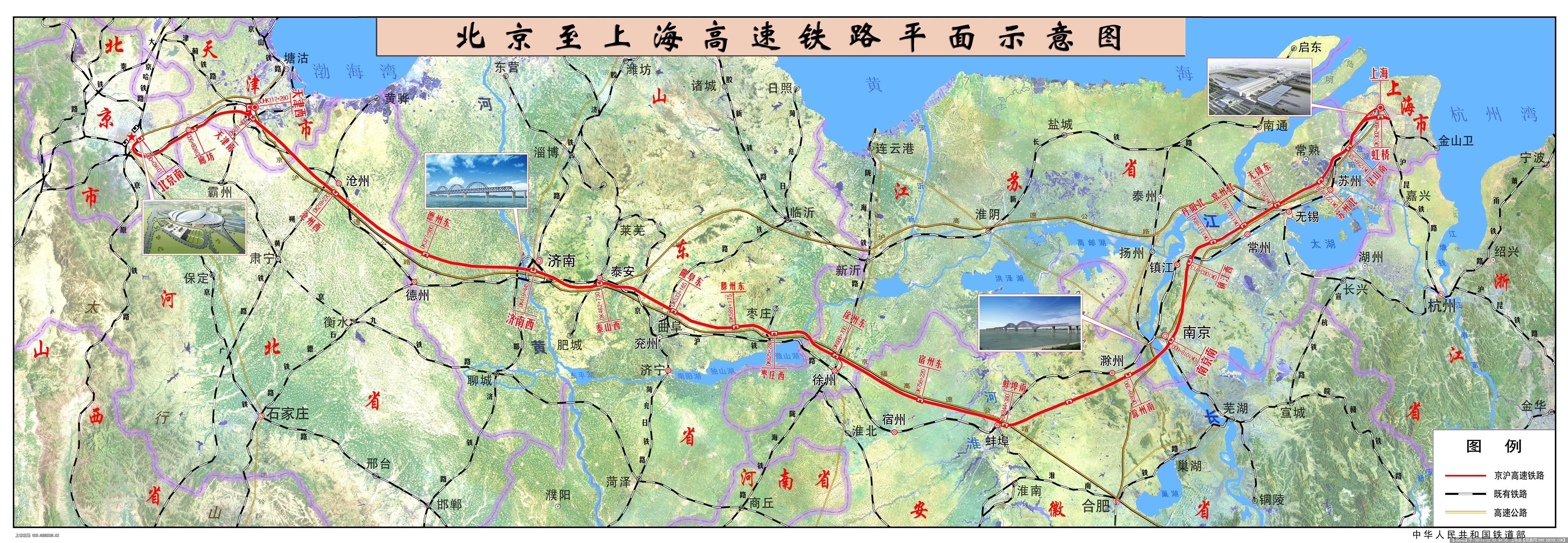 京沪高铁地图