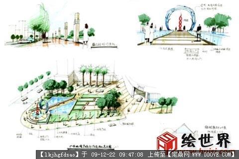 快题设计 广场设计手绘效果