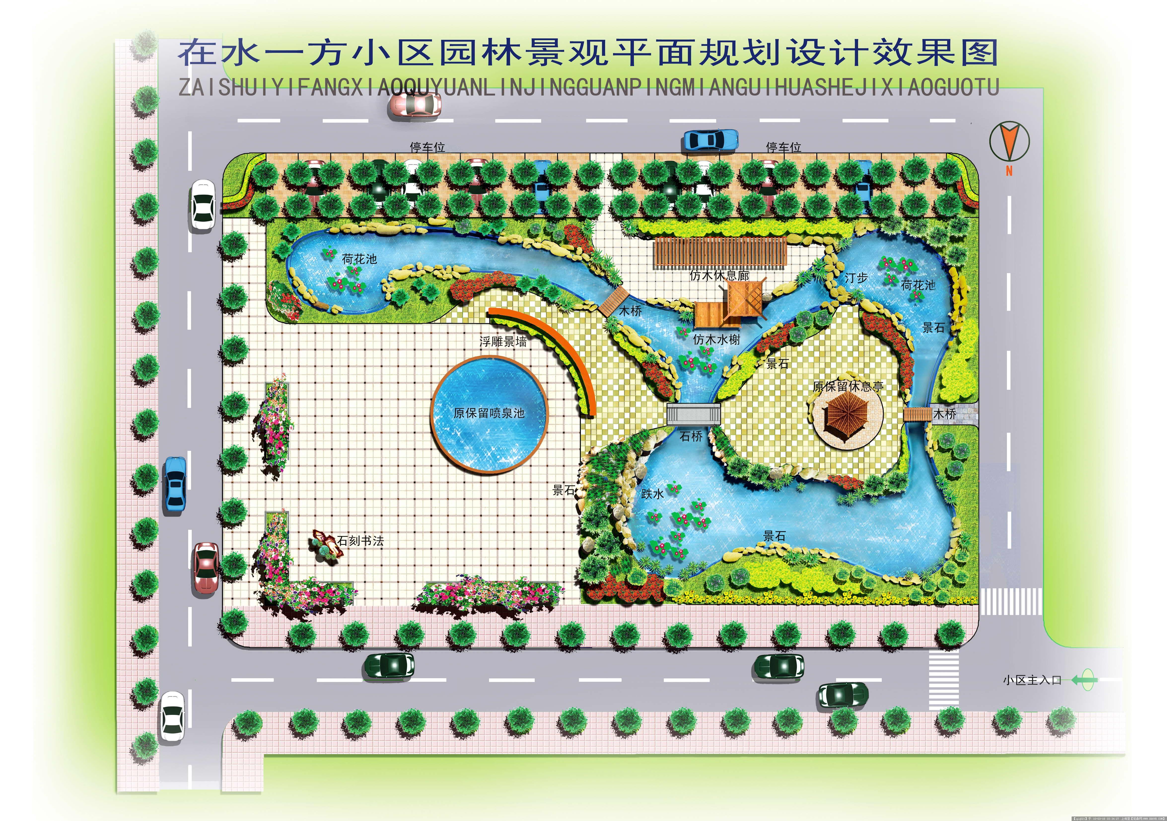 小区入口游园平面效果图的图片浏览,园林方案设计,区