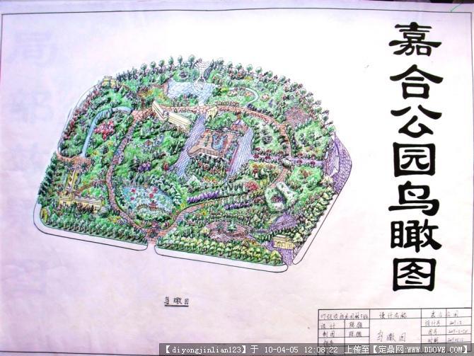 园林平面设计图手绘 风景园林平面设计图_公园平面