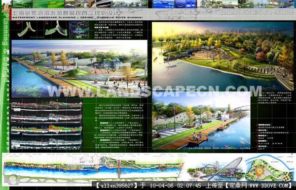 上海某滨水景观设计展板一张