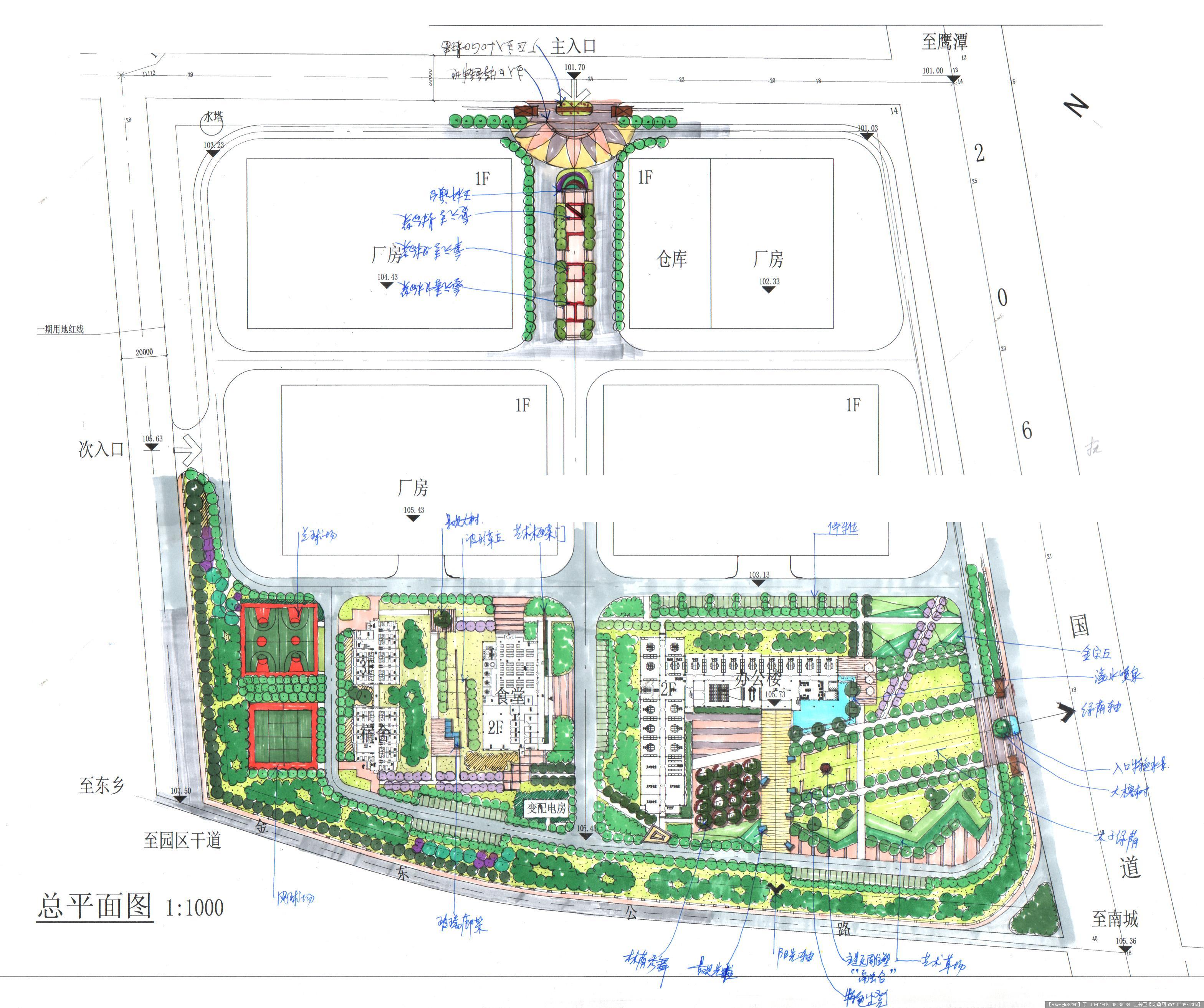 某厂区设计平面草图的图片浏览