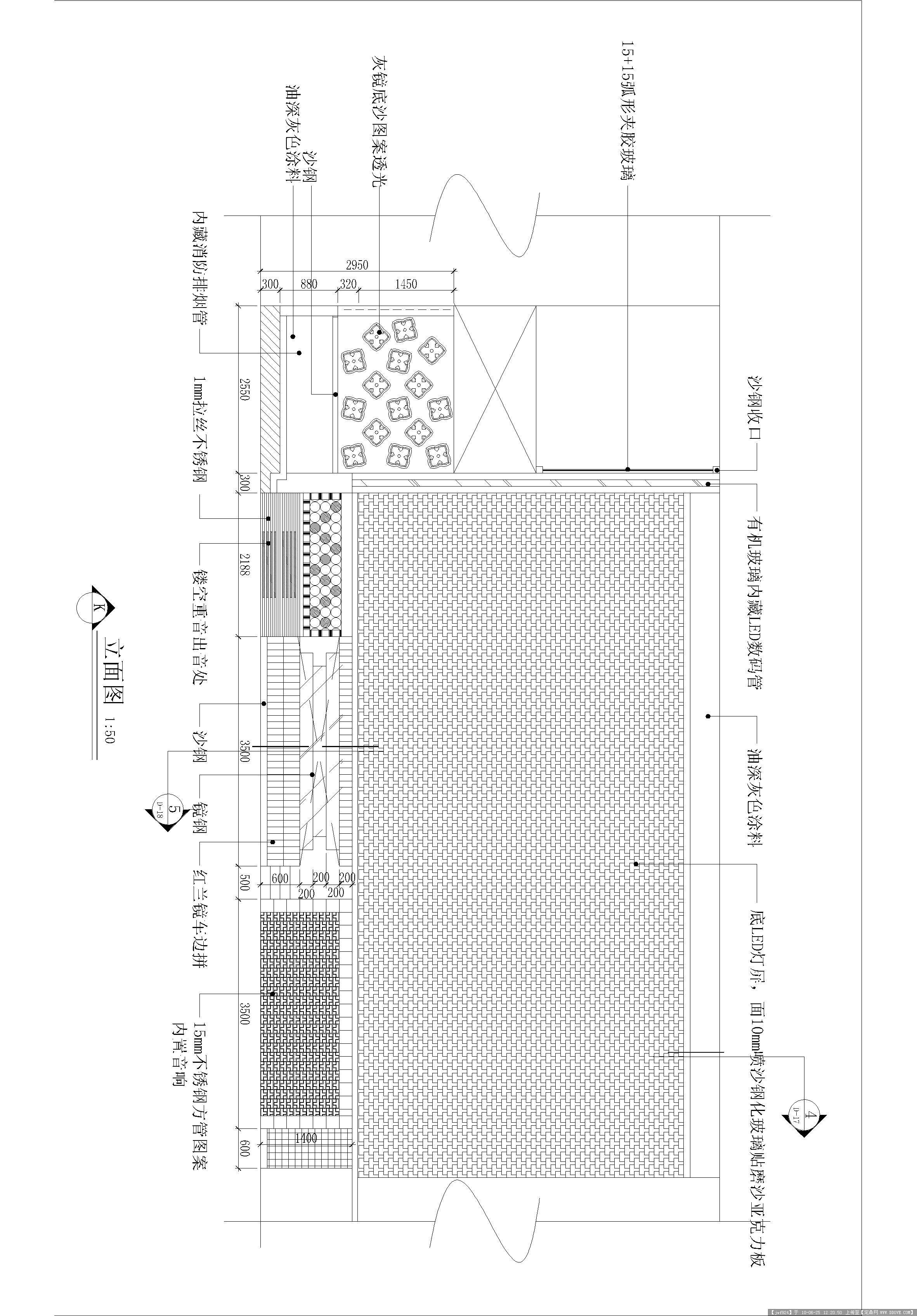 酒吧电路施工图