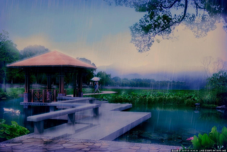 公园雨景效果图的图片浏览,园林效果图,公园景观,园林