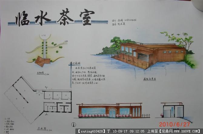 茶室快题设计图