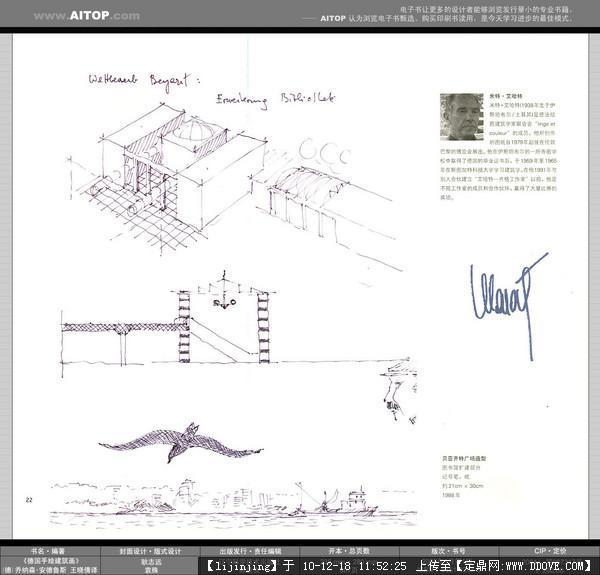 建筑手绘图3