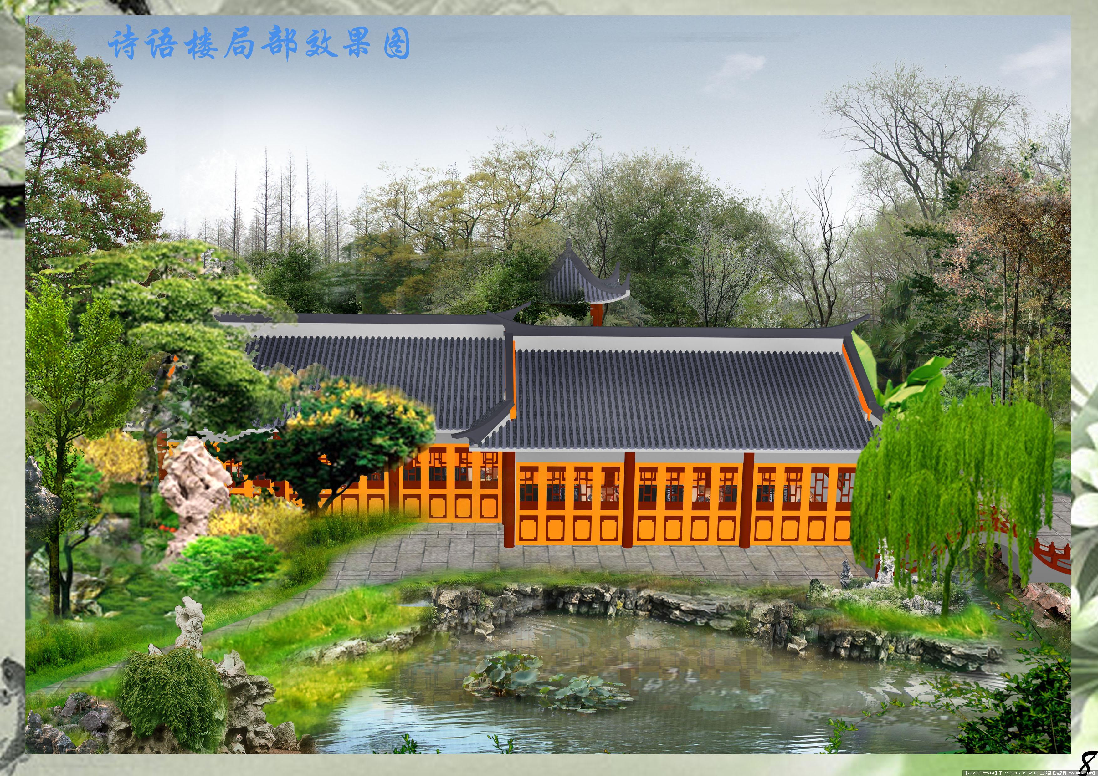 古典园林设计效果图两张-超大图的图片浏览,园林效果图,其他相关,园林景观设计施工图纸资料下载_定鼎园林