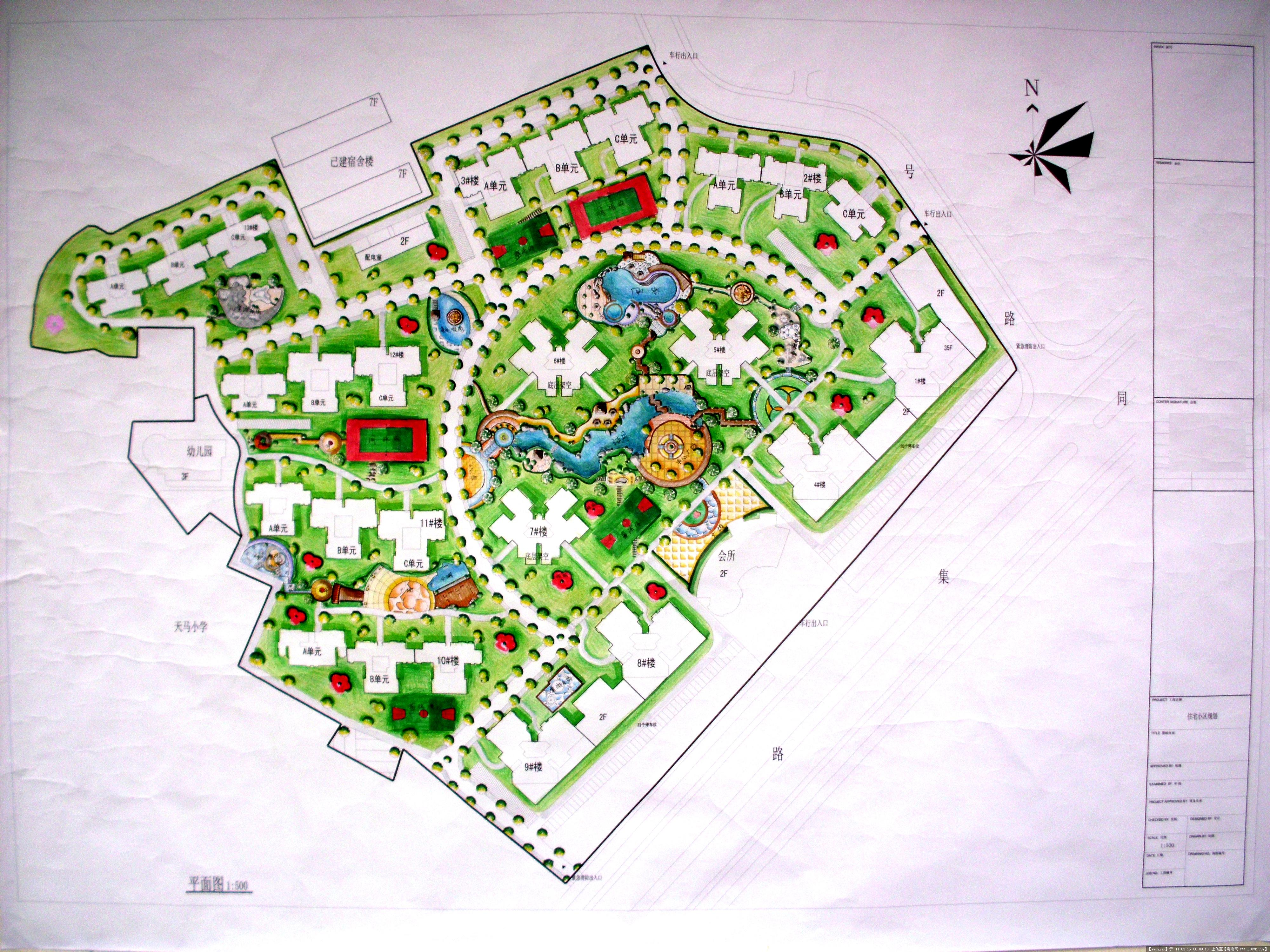 小区景观规划总平面图-原创手绘的图片浏览