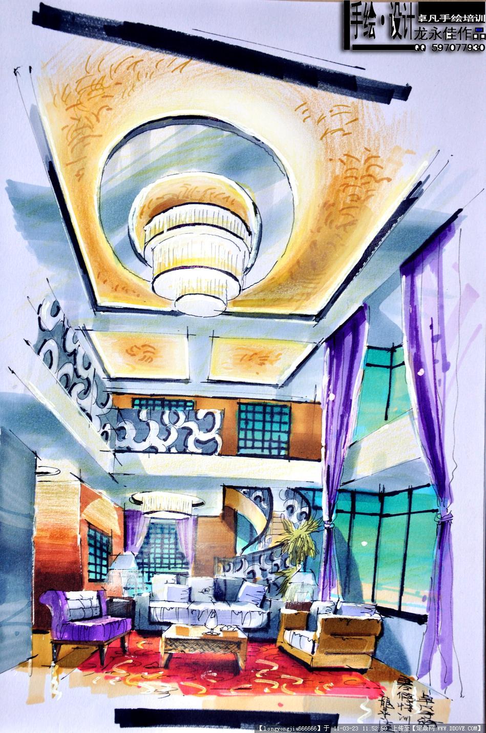现代 客厅手绘效果图一张