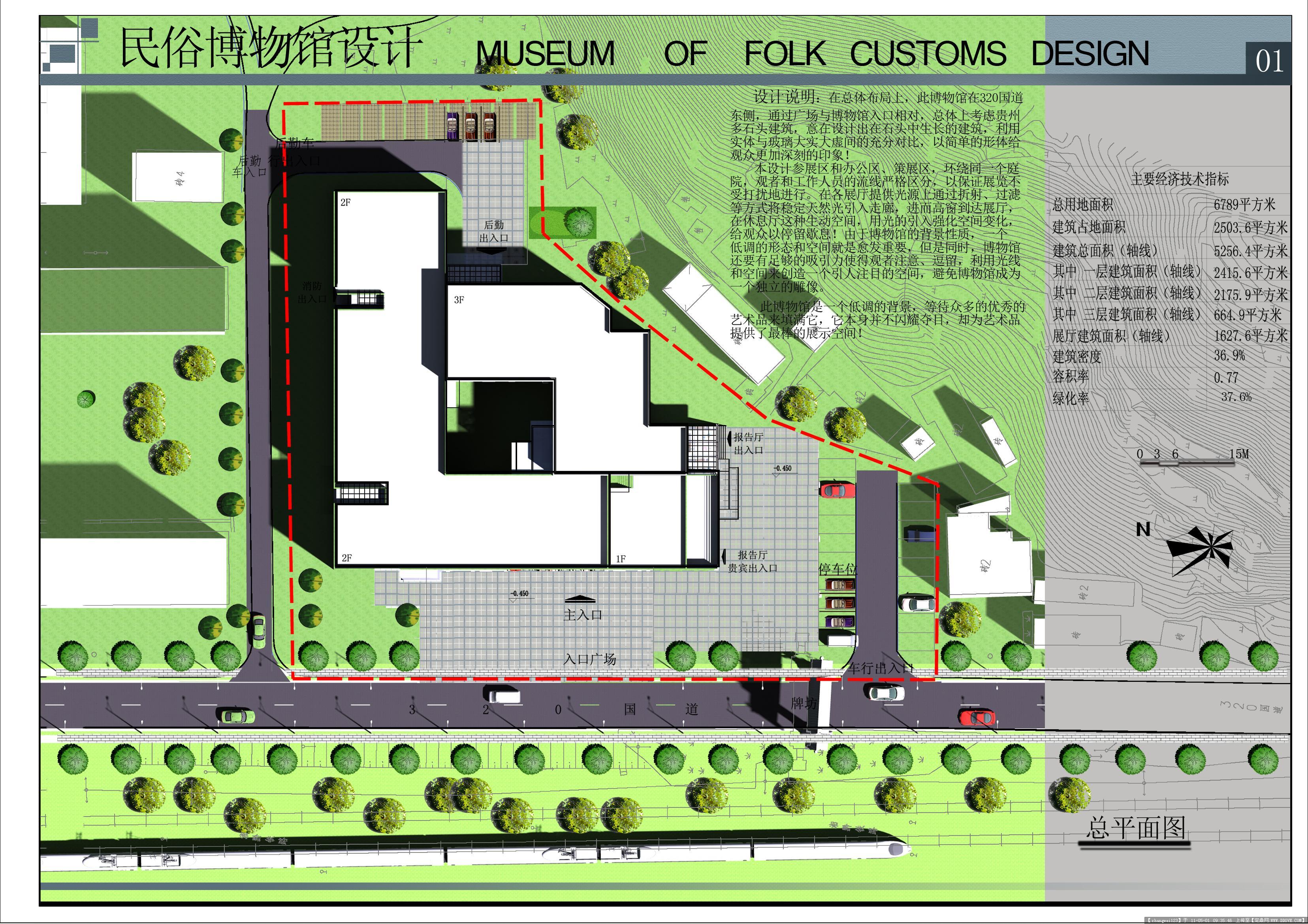 博物馆建筑效果图几张-大图的图片浏览,建筑方案图纸